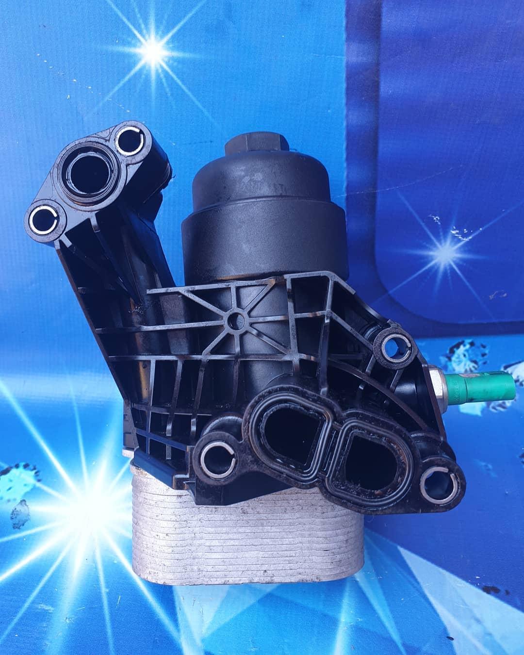 Termoflot + suport filtru ulei Audi A4